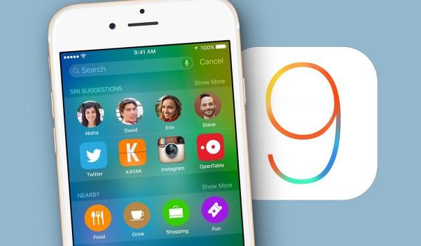 Лучшие новые функции в iOS 9