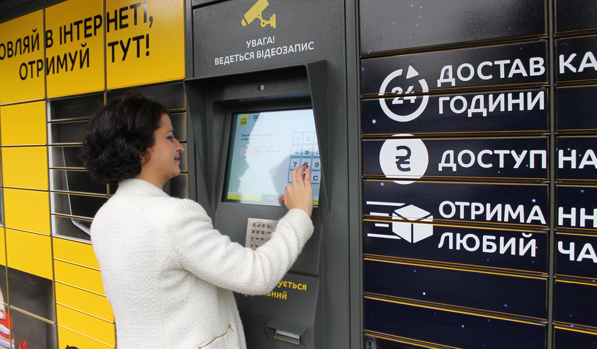 Операторы почтоматов обещают запустить трансграничную доставку