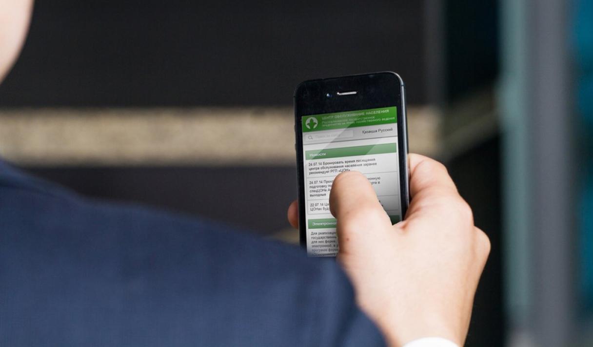 Бизнес готов запустить MobileID бесплатно для государства