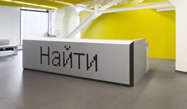 Зачем Microsoft встроил «Яндекс» в Windows 10