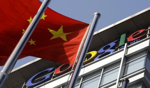 Google Inc. инвестирует в Китай впервые с 2010 года