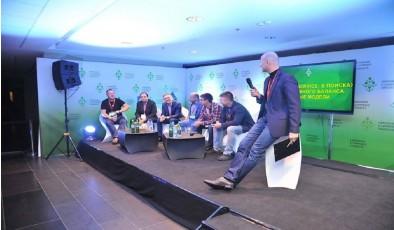 О чем говорили бизнесмены на e-commerce congress