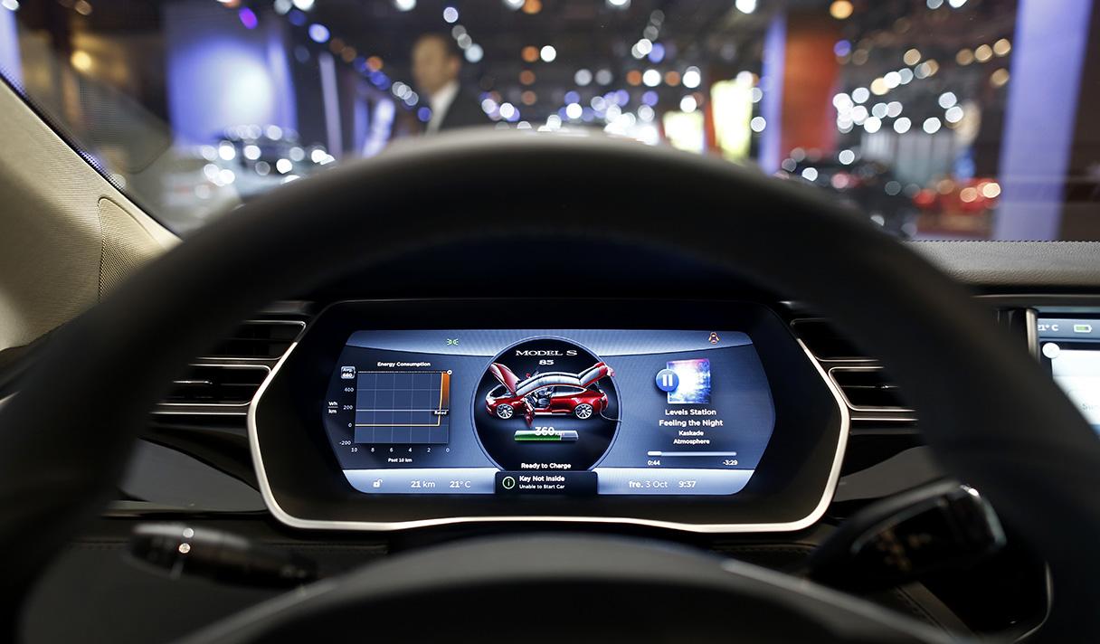 Отключение автопилота Tesla и еще 5 новостей из мира IT, которые нужно знать сегодня