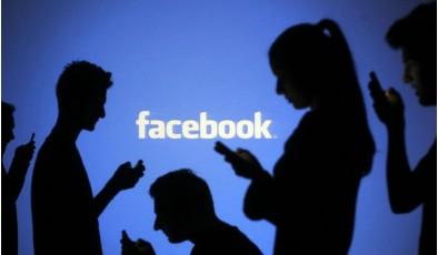 Что думают аналитики о доходах Facebook?