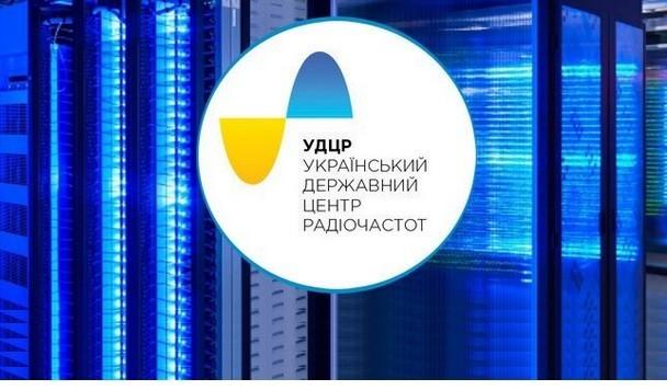 УГЦР массово выводит из тени беспроводных интернет-провайдеров