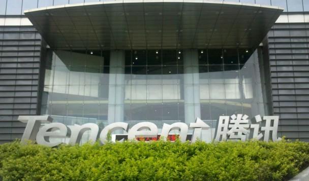 Tencent Holdings продемонстрировала рекордную прибыль