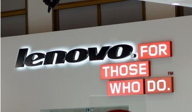 Lenovo сообщает о первых убытках за  шесть лет