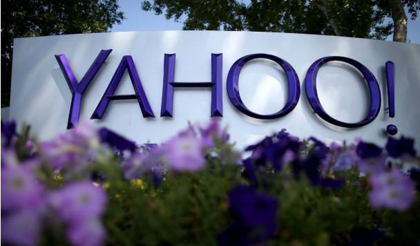 Yahoo! собирается продать интернет-бизнес