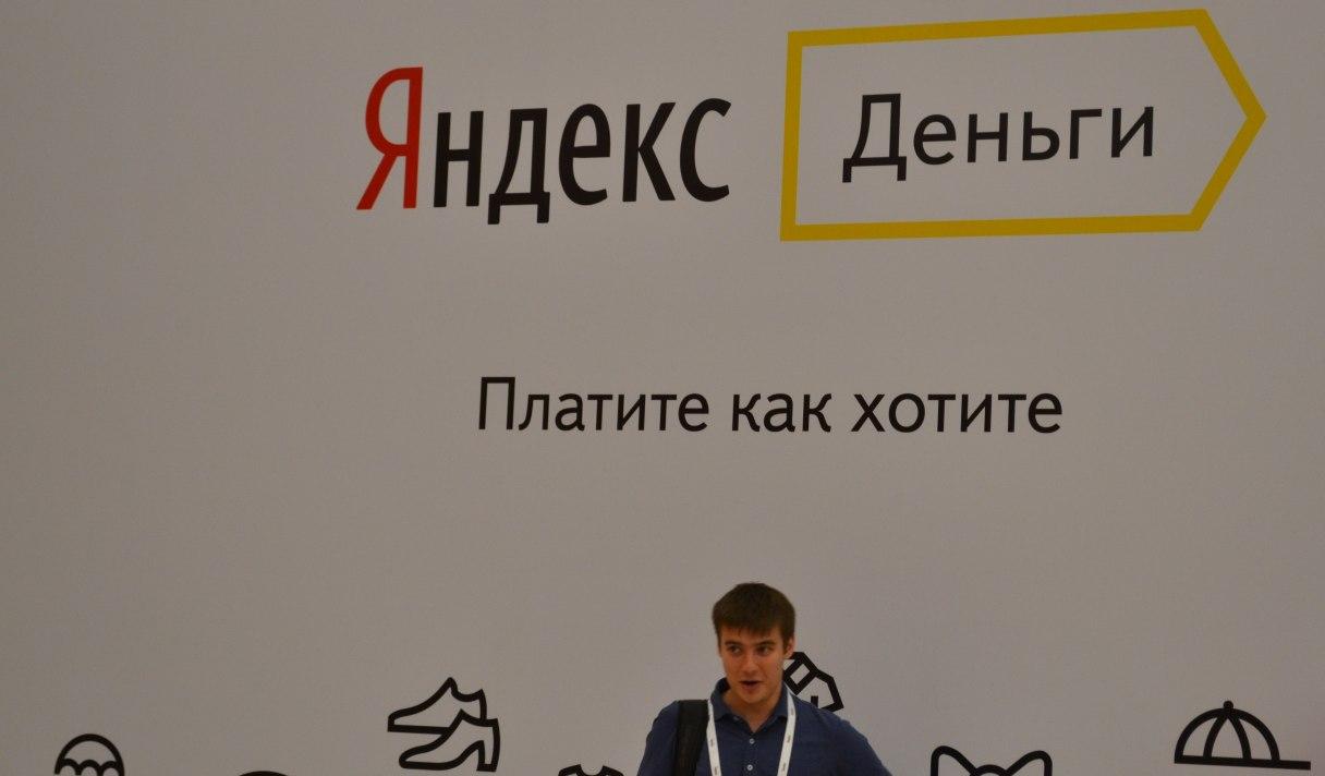 Buzz: Яндекс не нашел способ избежать санкции