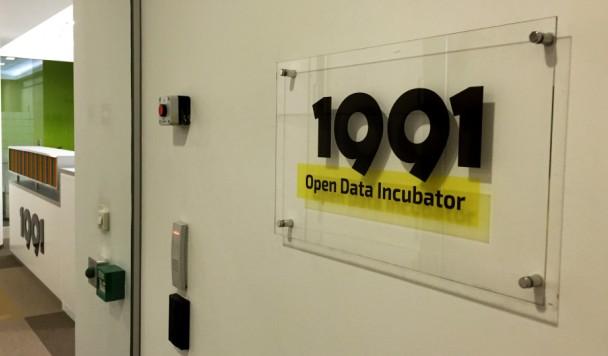 Создан бесплатный инкубатор для украинских стартапов