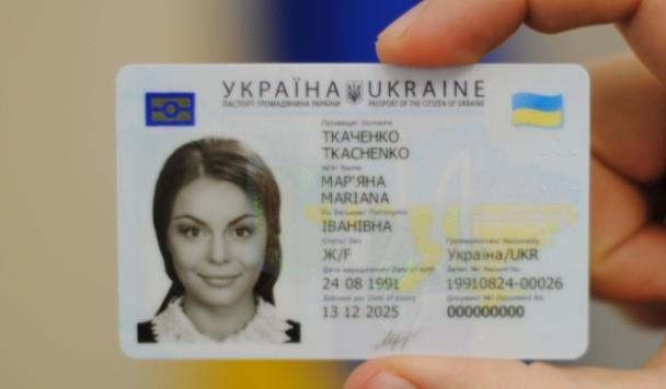 Тысяча заявок за 3 дня. Первые результаты ID-паспорта