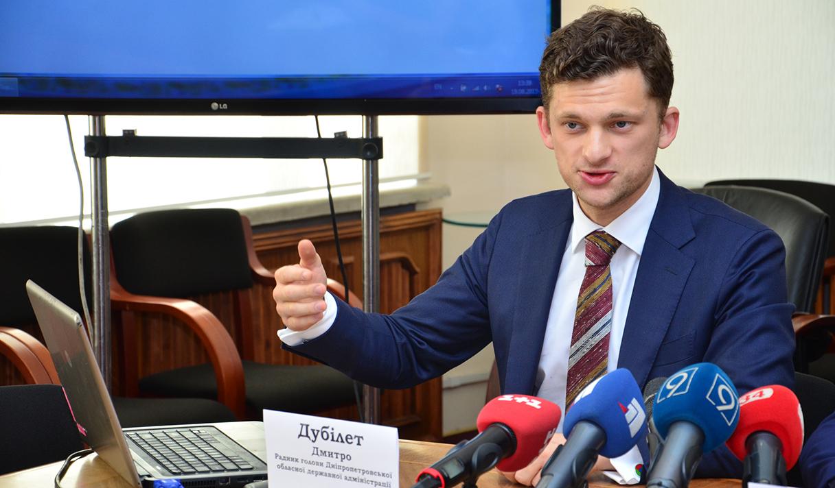О чем говорят IT-персоны Украины? Топ-10 высказываний недели