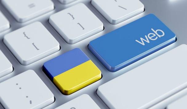 Что ждет ИТ-отрасль Украины в 2016