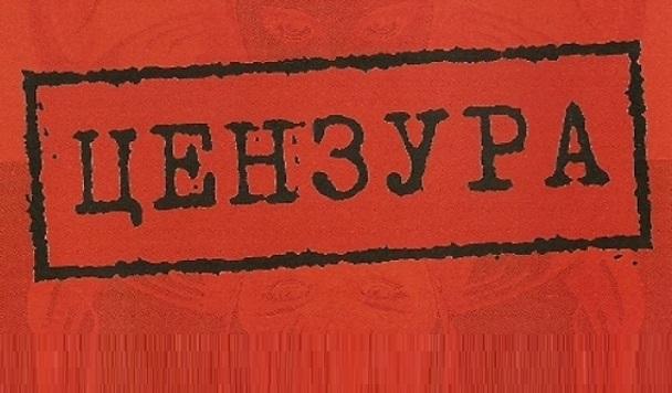 Топ-5 украинских сайтов, запрещенных в России