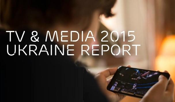 Более 40% украинцев готовы платить за отсутствие рекламы на ТВ