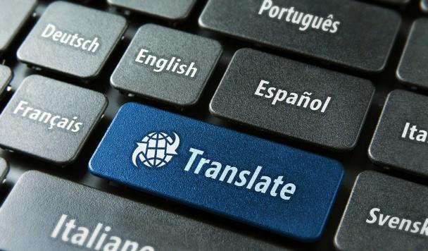 Краш-тест IGate. Как и что переводят онлайн-переводчики