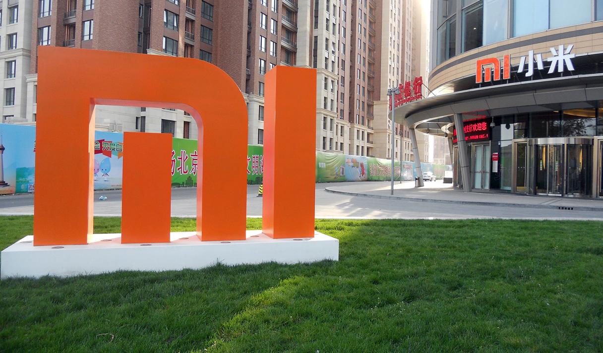 Выход Xiaomi на рынок виртуальной реальности и еще 5 новостей из мира IT, которые нужно знать сегодня