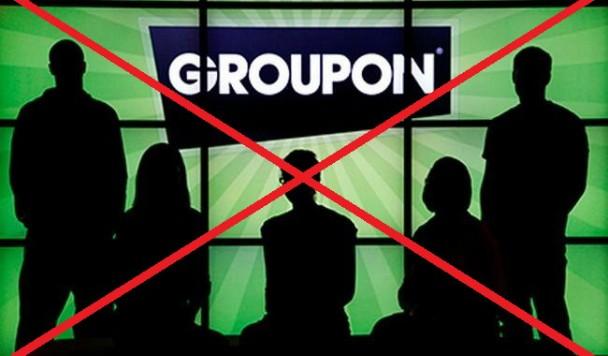 Почему ушел Groupon и какова судьба скидочных компаний в Украине