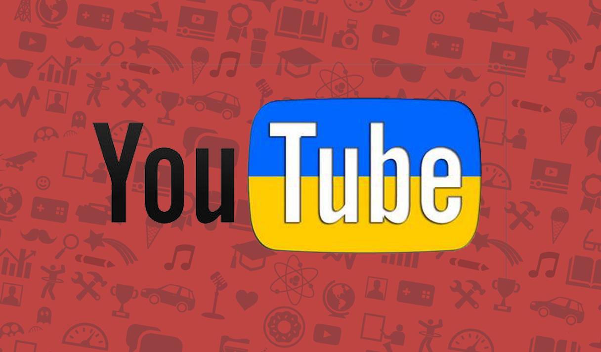 Топ-10 украинских YouTube-каналов января