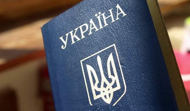 В Украине запущен сервис электронной очереди на получение паспорта