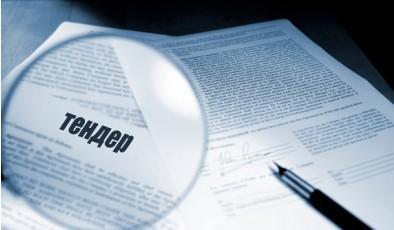 Переход Украины на электронные госзакупки под угрозой