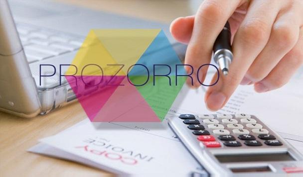 Почему работает Prozorro?