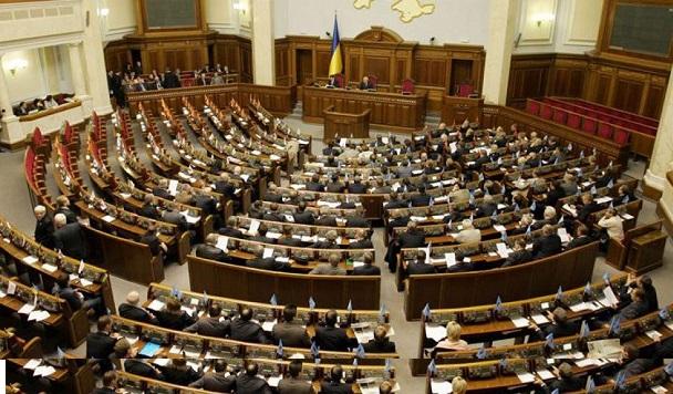 В сентябре в Украине заработает электронный парламент
