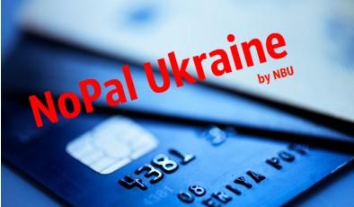PayPal в Украине – «Чергова зрада під маскою перемоги»