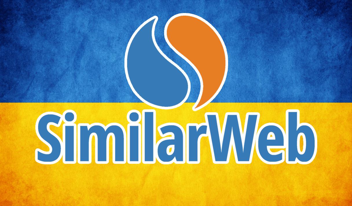 Самые популярные сайты Украины по версии SimilarWeb в январе 2016