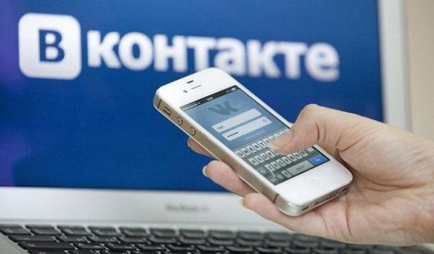 В России заговорили о вечной блокировке «ВКонтакте»