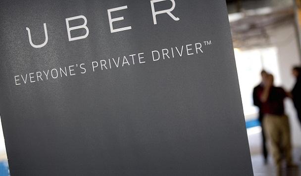 Российский холдинг вложил в Uber $200 млн