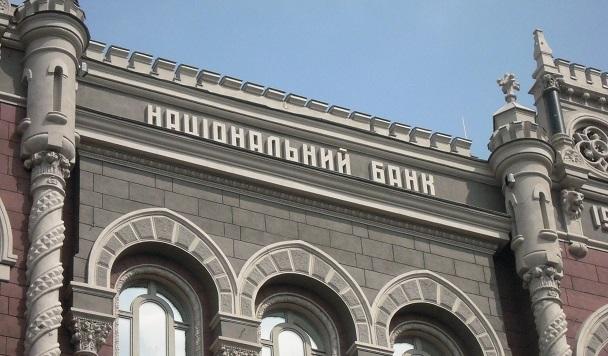 Национальный Банк Украины урегулировал вопрос получения электронных денег из-за рубежа