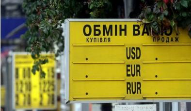 Кто знает про гривну: обзор сайтов, показывающих реальный курс валют в городах Украины