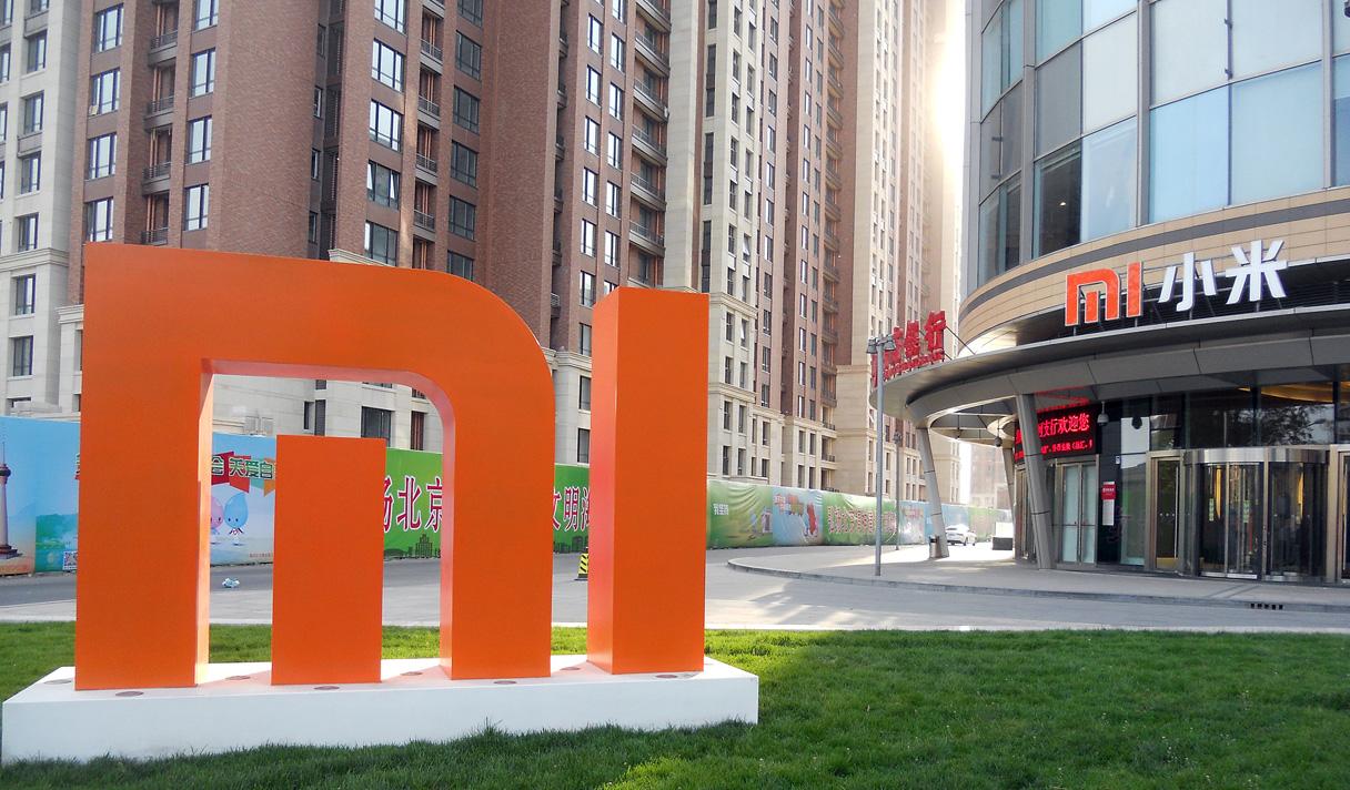 Истории успеха: Xiaomi, «китайский Apple», который однажды захватит мир