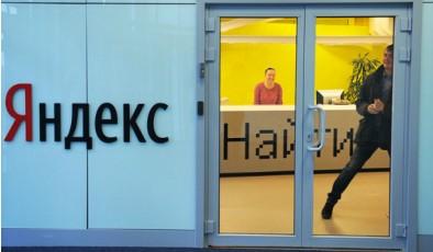 Пользователи Яндекса