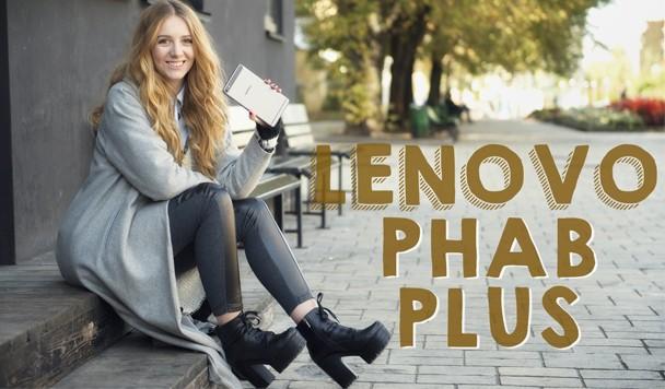 Обзор Lenovo Phab Plus: когда планшет не нужен