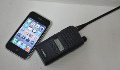 Лайфхак: как из смартфона сделать рацию?