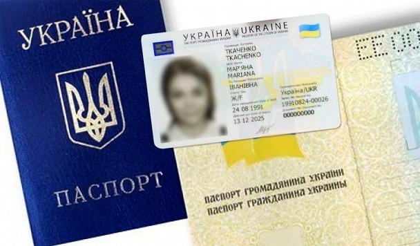 Как поменять паспорт на ID-карту