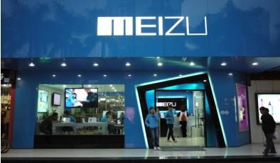 Истории успеха: Meizu, компания, меняющая представление о «китайском»