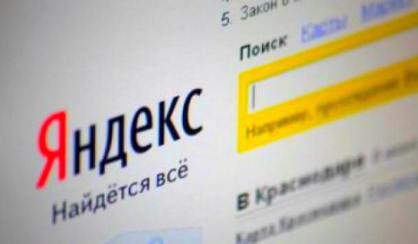 В марте пользователи «Яндекса» искали гомункулов и лунный календарь