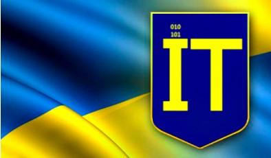 За ними будущее: Украина определила основные направления развития ИКТ
