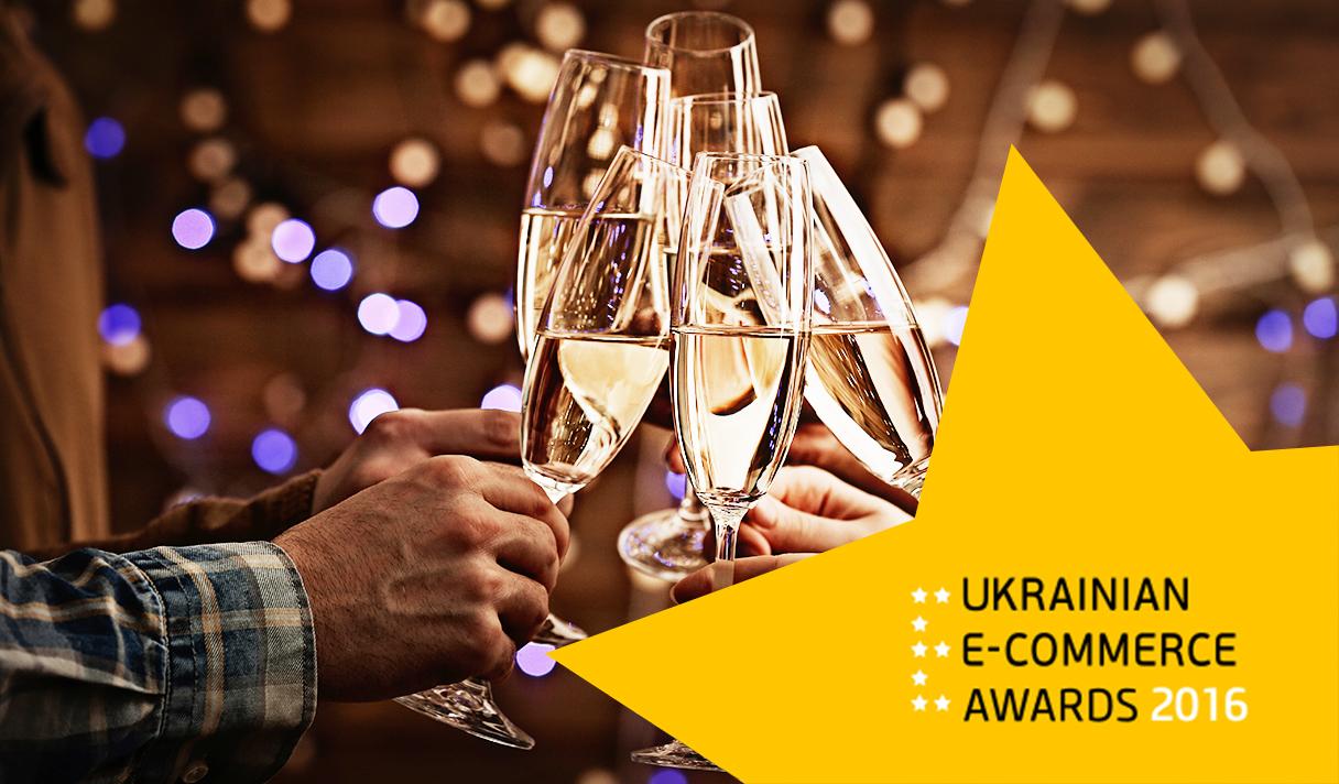 Названы лучшие представители украинского рынка E-commerce