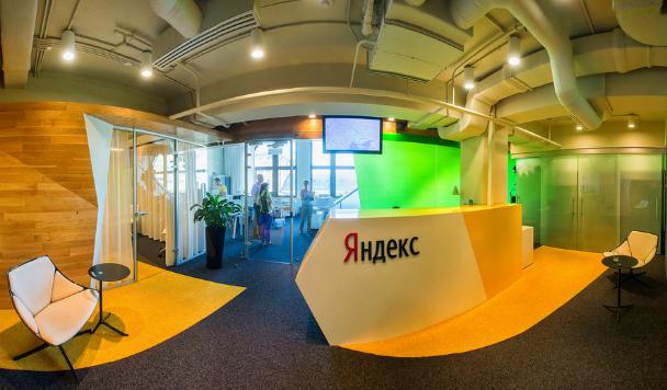 Неизвестная сторона «Яндекса»: байки и легенды