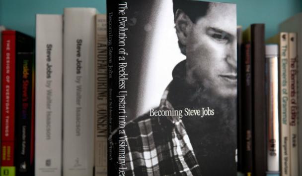Самая правдивая книга о Стиве Джобсе и несколько жизненных уроков от гения-самоучки