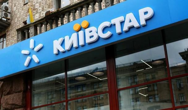 Киевстар превратится в цифрового оператора
