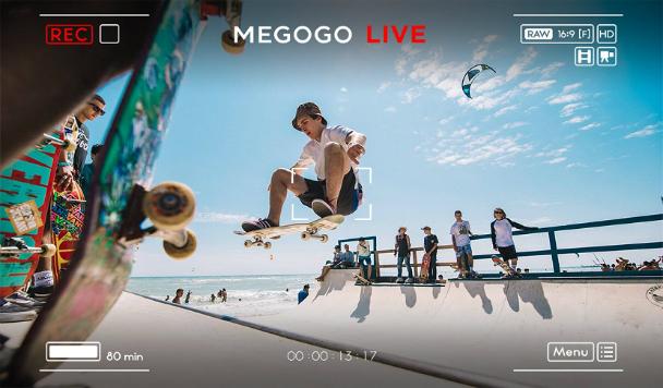 MEGOGO запускает масштабные прямые трансляции