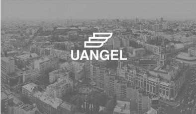 Первому украинскому сообществу бизнес-ангелов 2 года