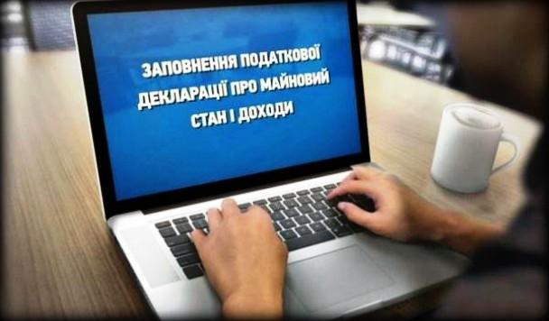 Почему электронные декларации в Украине не работают и кто виноват