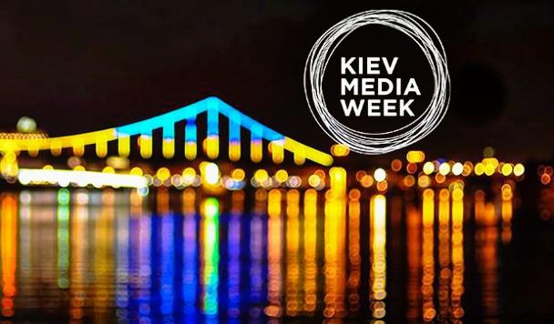 KIEV MEDIA WEEK: как прошел первый день международного медиафорума