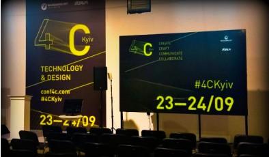 4C Kyiv: гуру видеоигр рассказали о том, как создавать шедевры